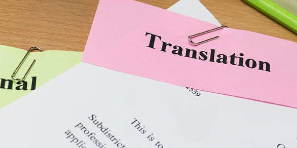 Traduction assermentée d'extrait de casier judiciaire